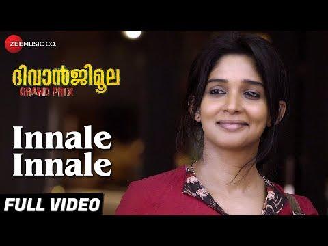 Innale Innale - Full Video | Diwanjimoola...