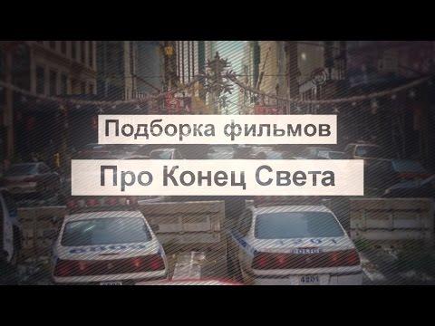 Морган Фриман, все фильмы с Морганом Фриманом