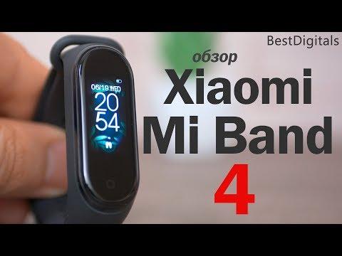 Обзор Xiaomi Mi Band 4 - ЛУЧШИЙ фитнес-браслет на рынке? Разбираемся!