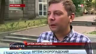 Война идёт в Закарпатье  Новости Украины Сегодня