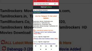 How to download movies in merinarockers pls subscribe like and share pls
