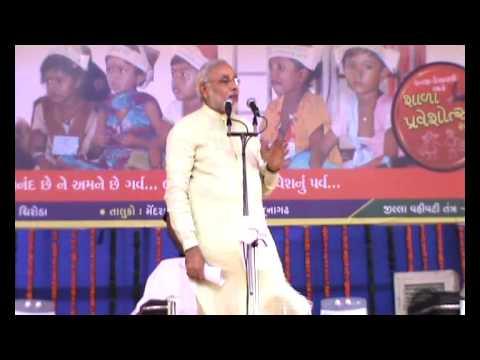 CM Narendra Modi Speech In Junagadh Gujarat