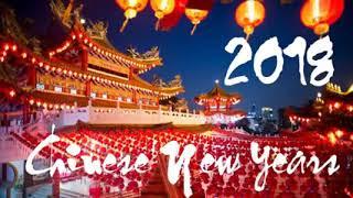 Lagu Imlek 2018 Chinese New Year Songs 2018 过年的歌曲最常听的