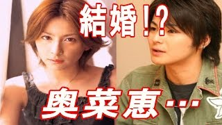 君臣豊楽チャンネル登録はコチラ ↓ https://www.youtube.com/channel/UC...