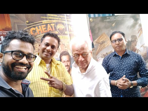 Why Cheat India Public Review By Three Wise Men - Hit Or Flop?