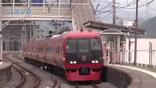 【鉄道動画】東武鉄道 東武スカイツリー線、日光線、特急通過集