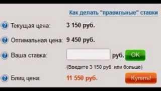 ТИЦ10. Сайт о заработке в интернете