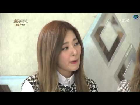 BTS Jimin Reacts to Red Velvet Seulgi's Aegyo