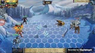 Герои стихий elemental heroes бью рейда за 3 хода и как накрутить брюлей читаем описание