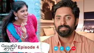 Vallamai Tharayo | EP 04 | YouTube Exclusive | Digital Daily Series | 29-10-2020