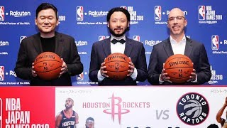 [RNN] Announcement of The NBA Japan Games 2019 Presented by Rakuten!