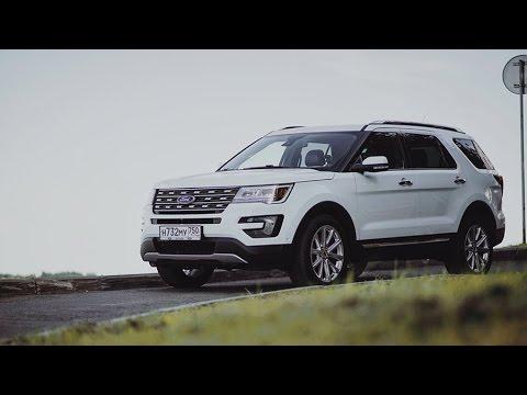 Обзор Ford Explorer 2016