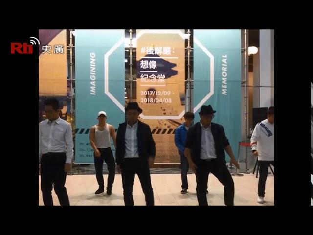 Zukunft der CKS-Halle【德語】