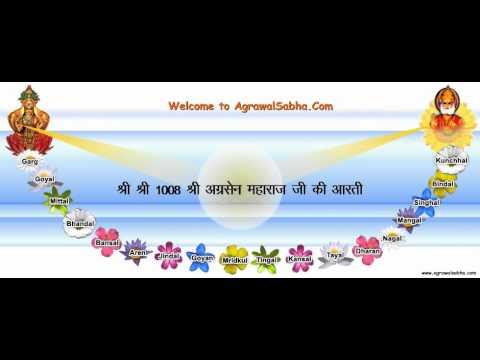 Maharaja Agrasen Ji Ki Aarti - Agrawalsabha.com