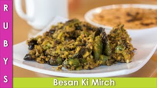 Besan Ki Mirch Chatpati Tali Hui Mirch Fast and Simple Recipe in Urdu Hindi - RKK