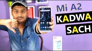 Xiaomi Mi A2 Full Review In Hindi Heating Problem in Mi A2   Kadwa Sach