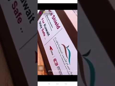 امير الكويت يهدي الإعلامية الكويتية الجميلة حليمة بولند هدية تستفز الكويتين، فتقوم بإهدائها للناس !