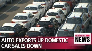 S. Korea's auto exports go up but domestic car sales drop