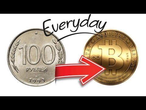 Покупаю биткоин на 100 руб. ежедневно - День 13
