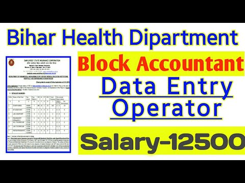 Bihar Health Dipartment online Application thumbnail