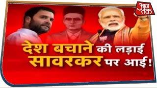 6 महीने में मोदी ने BJP का सपना किया पूरा ? देखिए Dangal with Rohit Sardana