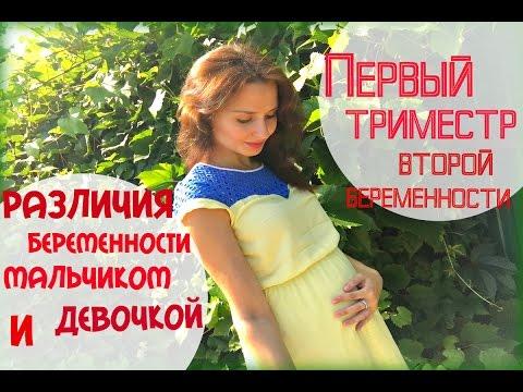 беременная желает познакомиться