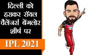 Live : IPL T20 Latest News and Updates। सीएसके के सामने सनराइजर्स की होगी कड़ी परीक्षा । CSKvsSRH