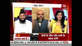 Halla Bol : Triple Talaq, Nikah Halala Violates Right to Equality