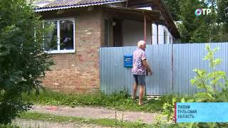Малые города России: Липки - здесь Павел Лунгин снимал фильм