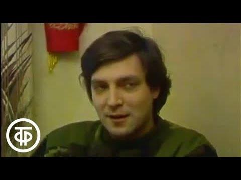 "Александр Невзоров ""Я репортер, а не журналист"" (1991)"
