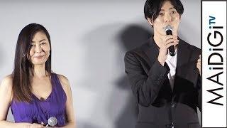 中山美穂、キム・ジェウクの日本語を絶賛「心地よいしゃべり方」 映画「蝶の眠り」初日舞台あいさつ2