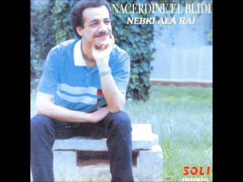 Nasreddine El Blidi - Katba