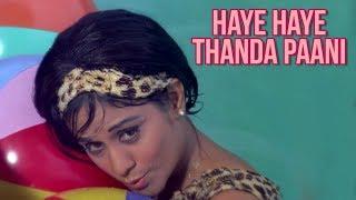 Haye Haye Thanda Paani (HD) , Bombay To Goa Songs , R. D. Burman Hits , Asha Bhosle