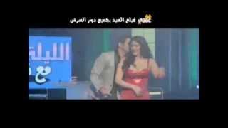 فضيحة سما المصري عاريه مع حسن الرداد في رمضان
