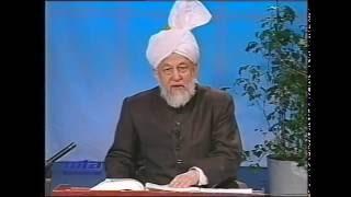 Tarjumatul Quran - Surah HM al-Sajdah [HM The Bowing]: 23 (2) - 37