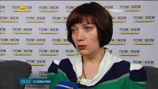 Нова колонна із допомогою Ріната Ахметова доправляє у Донбас харчі для оновлених продуктових наборів