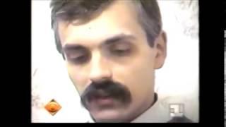 ВИД, программа Политбюро, декабрь 1993 г.  Д. Корчинский