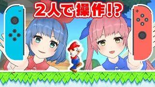 【2人で1マリオ】マリオを1個のコントローラーで2人でやる!!!