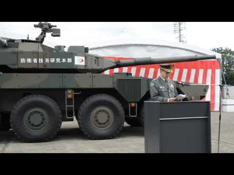 機動戦闘車お披露目式典/JSDF disclosed Maneuver Combat Vehicle