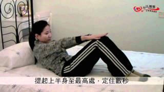 腰背 腹肌 - 肌肉強化運動