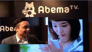 無料で楽しめるインターネットテレビ局 Abema TV