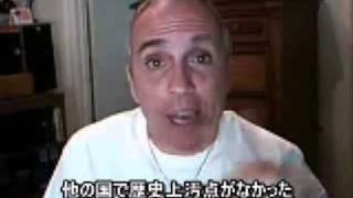 テキサス親父が喝!日本の誇りと愛国心 - Japanese pride and patriotism thumbnail