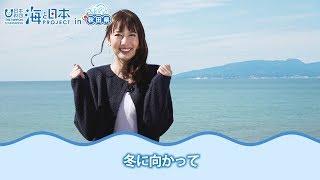 船員さん、漁師さん、秋田の港で働くみなさん、秋田の海は冬に向かって...
