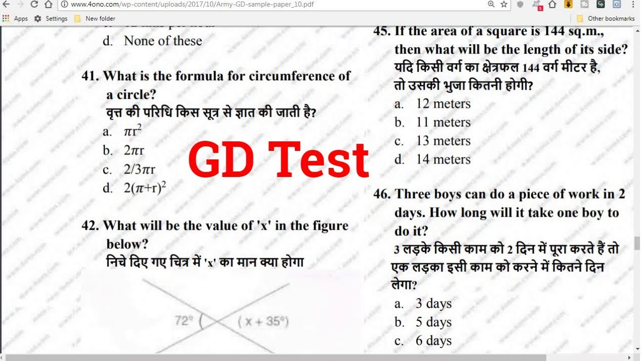 Army Clerk Question Paper Pdf