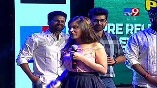 Kirrak Party team funny Auditions @ Pre Release || Nikhil || Samyuktha Hegde || Simran Pareenja