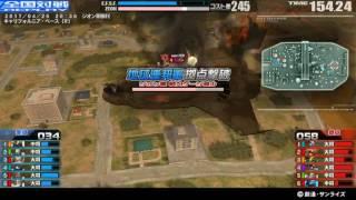 戦場の絆 17/04/25 20:36 キャリフォルニア・ベース(R) 6VS6 Sクラス thumbnail