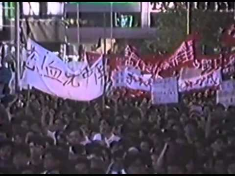 1989-06-04 C - TVB 2100 News Tiananmen Square Massacre