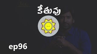 Ketu in Astrology   Learn Astrology in Telugu   ep96