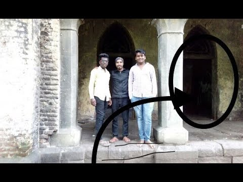 Haunted Mansion of Pune: Ghost Exist?