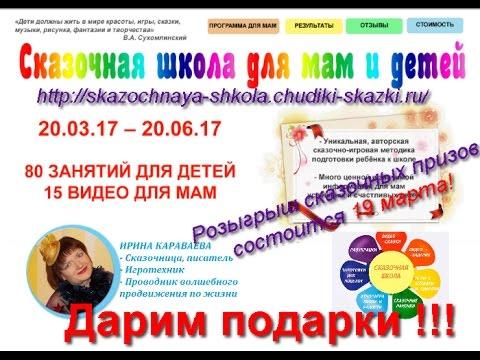 МБУ Школа №90 - Главная